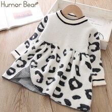 Humor Bear Girls Dress 2019 Autumn Winter Dress Children Knit Dress 2019 New Girls Leopard Crystal Sweater Dress Toddler Dress