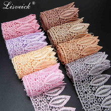 3yard 9cm wide Water Soluble Embroidered Lace Trim ribbon leaf DIY embroidery African style decorative applique