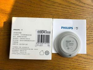 Image 5 - Heißer Original Xiaomi Transmitter Fernbedienung für Mijia Philips LED Decke Lampe Integrierte Temperatur und Feuchtigkeit Sensor