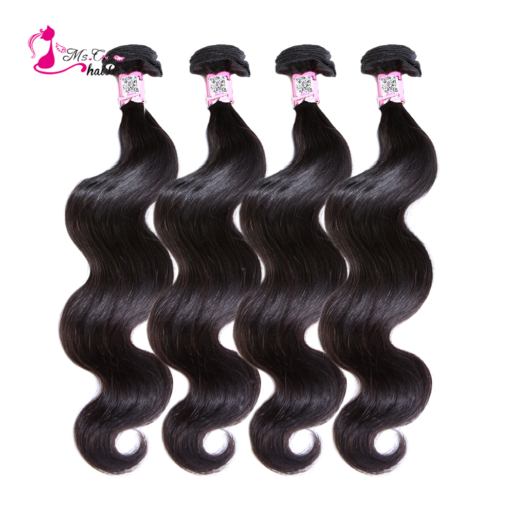 Ms Cat Hair Brazilian Body Wave Hair Extensions 4Pcs/lot Natural Black Human Hair Weave Bundles Remy Hair 4 Bundles Deals