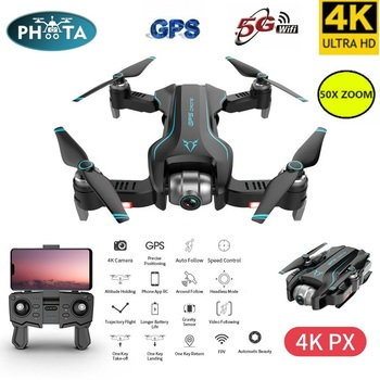 S20 5G WIFI RC Drone GPS  4K profissional  Selfie Drones with HD Camera WIFI FPV RC Quadcopter Foldable Dron drohne vs SG907