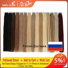 MRSHAI extensiones de cabello con cinta adhesiva recta, cabello humano Remy, Rubio, Invisible, recubrimiento de PU, 20 unidades, 16 24 pulgadas