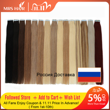 [Russia Warehouse] MRSHAI Tape In Hair Extensions Straight None Remy Human Hair Blonde Invisible PU Skin Weft  20pc 16 24 Inch