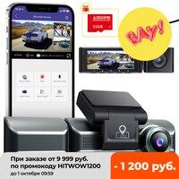 Camma Dash a 3 canali AZDOME, telecamera Dash a tre vie posteriore interna anteriore, doppio canale 4K 1080P, con GPS, WiFi, visione notturna IR
