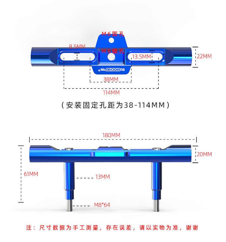 Universal Motor Multi Fungsional Mobile Phone Bracket Keseimbangan Bar Berdiri Palang Keseimbangan Stang Sepeda Motor Aksesoris