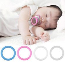 10pcs silicone adapter O rings for Baby Pacifier Dummy Nursing Pendant Toy Gift Inner Diameter 22mm