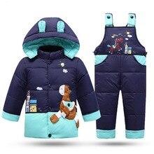 الشتاء الأطفال سنوسويت الصبي الملابس مجموعة الاطفال أسفل سترة وزرة لفتاة الطفل الدافئة بارك معطف مقنع بانت معطف الرضع
