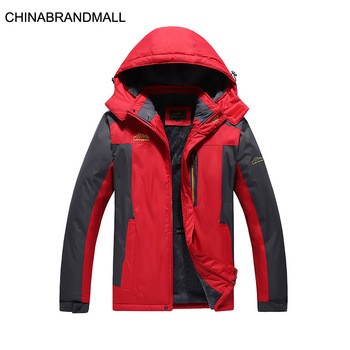 Middle Age Cotton-padded Jacket Coat Male Winter Plus Velvet Thicken Cotton-padded Jacket Outdoor Charge Clothing Plus Fat