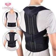 LAMANLA 1pc Women / men's Adjustable Back Brace Shoulder Strap Posture Corrector Students' Correctio