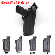 Tactical Airsoft Belt Gun Holster For Glock 17 19 M9 1911 P226 USP Military Waist Hunting Combat Pistol Gun Case With Flashlight все цены