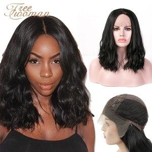 Freewoman perucas de onda de água curta peruca dianteira do laço sintético para preto feminino natural ondulado cabelo resistente ao calor fibra estilo americano