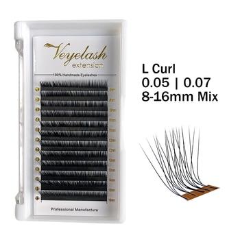 Veyelash Individual Eyelash Extension Mink Lashes Russian Volume Lashes Synthetic Hair Soft Eyelash Extensions Makeup Tools 6