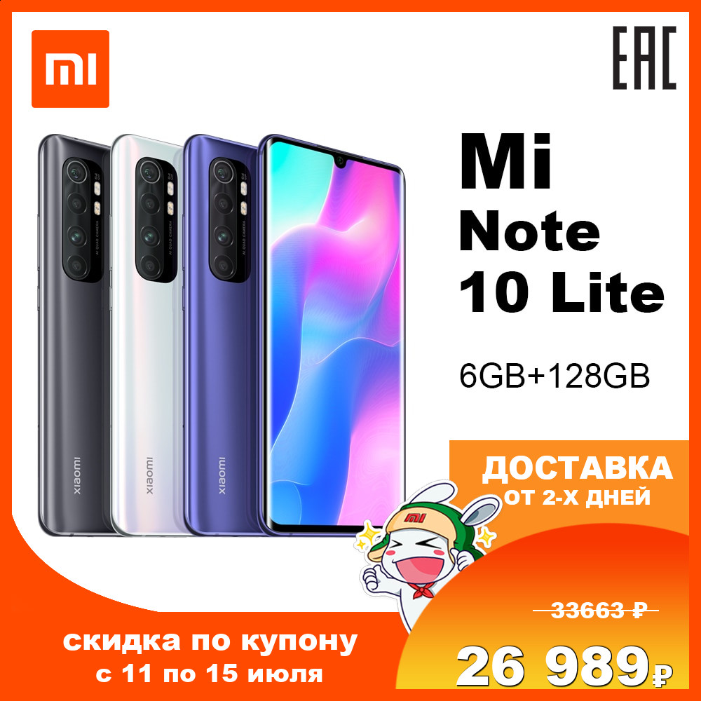 "Mi Note 10 Lite 6GB 128GB Mobile phone Smartphone Cellphone Xiaomi Redmi MIUI AndroidSnapdragon730G Octa Core 64MP Quad Camera 5260mAh 6.47"" AMOLED NFC WIFI Blth 5.0 Fingerprint ID 30W Fast Charge 27521 27522 27523"