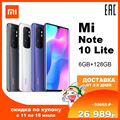 Mi Note 10 Lite 6GB 128GB Mobile phone Smartphone Cellphone Xiaomi Redmi MIUI AndroidSnapdragon730G Octa Core 64MP Quad Camera 5260mAh 6.47 AMOLED NFC WIFI Blth 5.0 Fingerprint ID 30W Fast Charge 27521 27522 27523