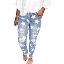 2021 Plus Size Starry Sky Ripped Star Print Mid Waist Jeans Pantalones Vaqueros Mujer Woman High Waist Pants Spodnie Damskie 2XL