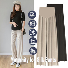 Maternity-Pants Pregnant-Women New for Loose Cool Wide-Leg Bottoming External-Wear