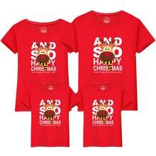 2019 크리스마스 패밀리 매칭 복장 엄마와 딸 옷 엄마와 나 옷 크리스마스 사슴 코튼 티셔츠 귀여운상의