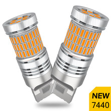 W21W T25 Automotive Goods LED Turn Signal Light Bulbs On Cars Accessories For Volvo xc60 v50 v40 xc90 s80 c30 v60 s40 s60 v70