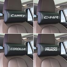 トヨタカローラ chr カムリプラドランドクルーザー rav4 ヤリスプリウス車の首枕両側 pu レザーシングルヘッドレスト 1 個