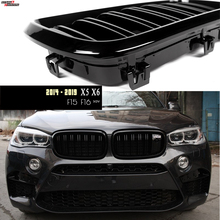 2 شريحة ABS لمعان أسود الأرفف شواء الكلى شواء لسيارات BMW F15 X5 (2014   2018) F16 X6 (2015   2019)