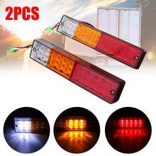2PCS 12/24V 24 LED Car Rear Truck Trailer Tail Light Brake Stop Turn Signal Lamp Waterproof for Trucks Yachts ATV trailers