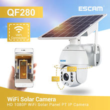 ESCAM QF280 1080p Wifi Version Shell Solar Security Camera Outdoor Surveillance Waterproof CCTV Camera Smart Home Two-way Voice(China)