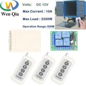 Универсальный Радиочастотный релейный приемник и передатчик с дистанционным управлением на Дальний диапазон 433 МГц, постоянный ток 12 В, 4 ка...