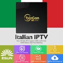 1/3/6/12 месяцев Италия esun Европа IPTV V88 Поддержка Android m3u enigma2 и tvonline TVIP 2000+ Vod XXX Поддержка ed