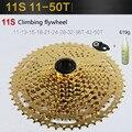 MTB горный велосипед 11 скоростей 11-50 т Кассетный Маховик свободного хода алюминиевый сплав альпинистский маховик Сверхлегкий