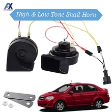 Horn 12V Loud Dual-Tone Waterproof Chevrolet 410/510hz for Aveo Snail-Type 110-125db