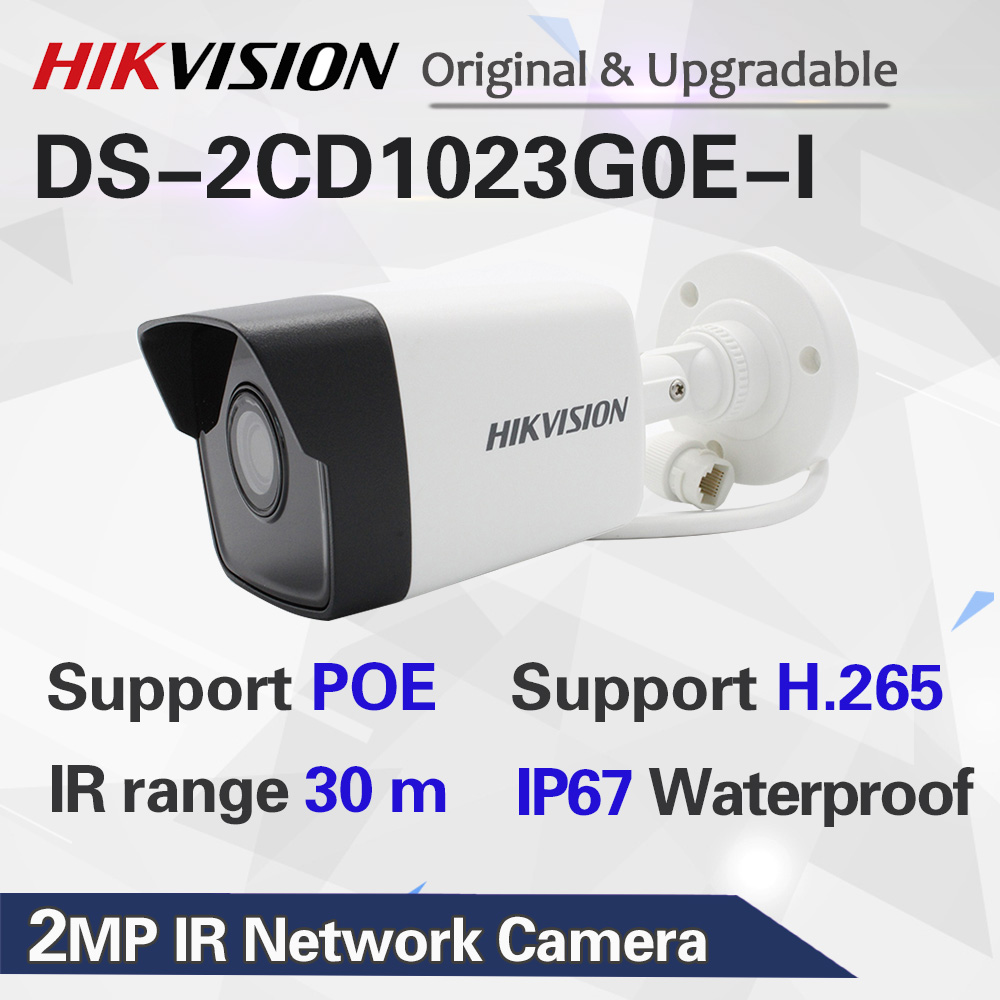 Hikvision 2MP DS-2CD1023G0E-I IR Network Bullet Camera POE H.265 1080P IR30m IP67 IP Camera Night Vision Replace DS-2CD1023G0-I