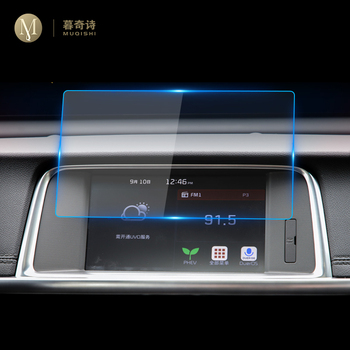 For Kia K5 Optima 2011-2019Car GPS navigation film LCD screen Tempered glass protective film Anti-scratch Film Accessories 8Inch image