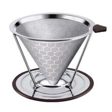 Stainless Steel Home Coffee Filter Reusable Pour Over Dripper Non-slip Strainer Funnel Shaped Durable Easy to Cleaning