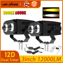 UNI-SHINE 100W 3 ''dwukolorowa listwa świetlna LED 12D Combo biała bursztynowa dioda LED do baru światło robocze Offroad 4x4 ATV światła samochodowe 12V 24V lampa przeciwmgielna