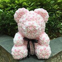 40 см розовой мишкой