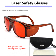 200-540nm/532nm New Laser Goggles Eye Protection Blue Lens For Preventing Red Lasers With Portable Carring Case Safety Glasses