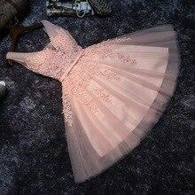Short Pink Bridesmaid Dresses Lace Applique Tulle Backless M