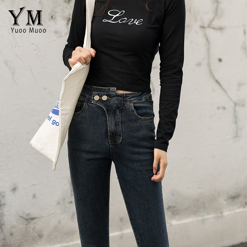 YuooMuoo High Waist Black Women Jeans Korean Fashion Woman Elastic Stretch Jeans Female Washed Denim Skinny Pencil Pants Hot