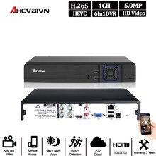 H.265 H.264 IP/Analog/TVI/CVI 6 In 1 4CH DVR güvenlik gözetleme CCTV sistemi P2P ONVIF 4*5MP HD ağ Video ses kaydedici