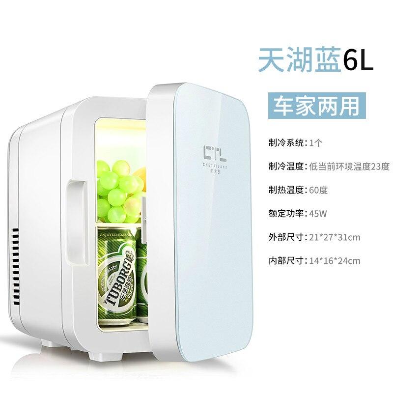 Germany 6L Mini Mini Refrigerator Dormitory Mini Household Car Dual Use Mini Mask Cosmetics Refrigerated