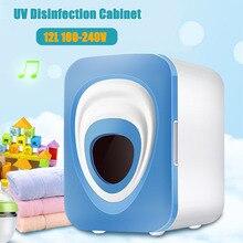Стерилизатор для детских бутылочек с многофункциональным стерилизатором 12л для выпечки, ультрафиолетовая дезинфекция, шкаф, машина для сушки