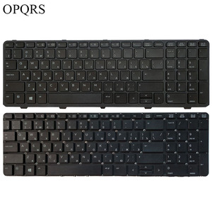Русская клавиатура для ноутбука HP PROBOOK 450 G0 450 G1 470 455 G1 450-G1 450 G2 455 G2 470 G0 G1 G2 S15 / S17