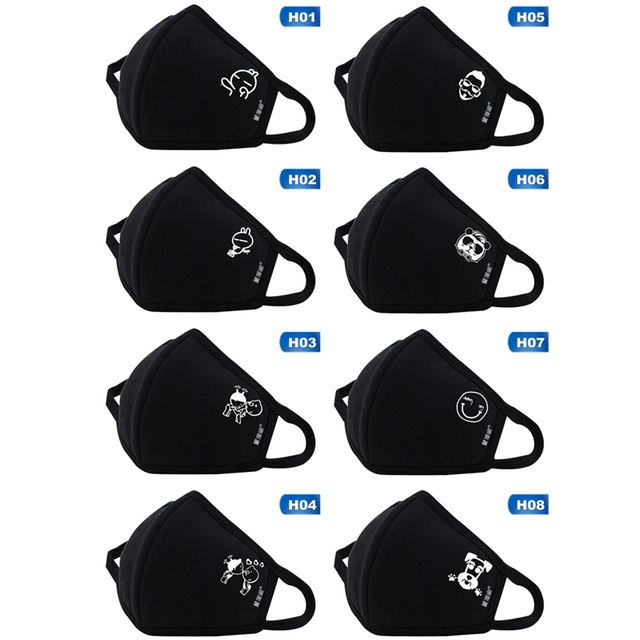 Men Women Fashion Cotton Luminous Face Mask Anti Air Pollution Dust Mask Windproof Flu Proof Face Cover Safety Protective Masks 4