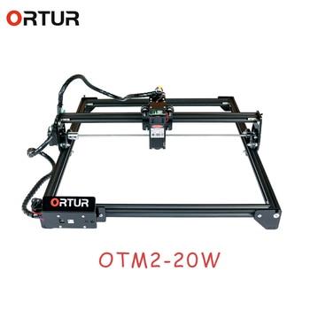 ORTUR лазерный мастер 2 станок для лазерной резки и лазерной гравировки машина с 32-битными материнская плата 7 Вт 15 Вт 20 Вт Лазерный принтер фре...