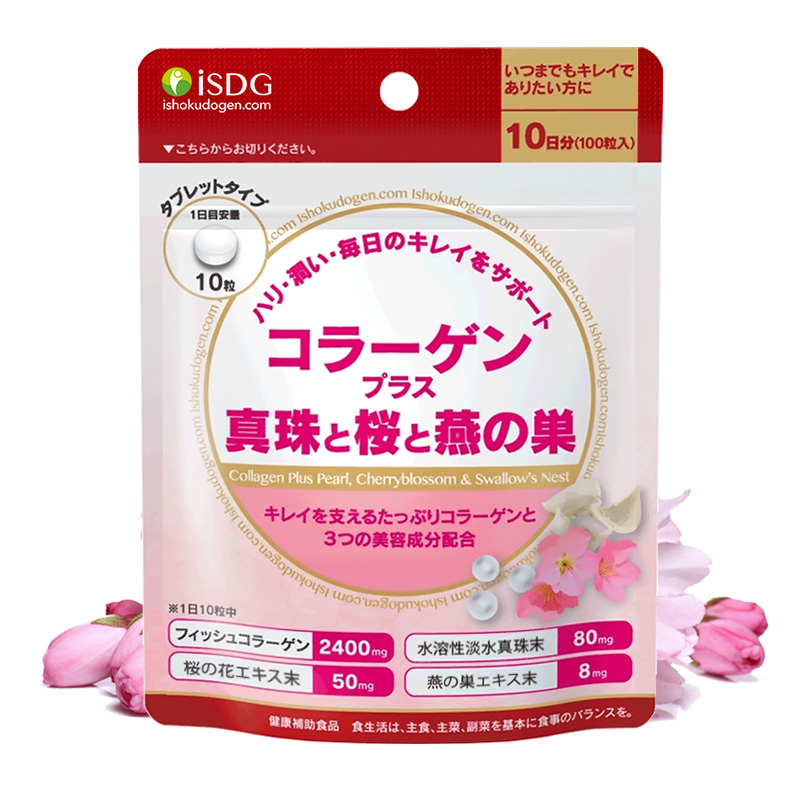 ISDG Collagen Pills Whiten Skin Improve And Repair The Structure Of Skin Smooth Wrinkles Moisturizing Anti-oxidation Anti Aging