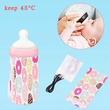 USB Детская Бутылочка для подогрева молока, сохраняющая тепло, на открытом воздухе, термостатическая бутылочка для кормления младенцев, Подогреваемая крышка, изоляционные пакеты, подогреватель пищи