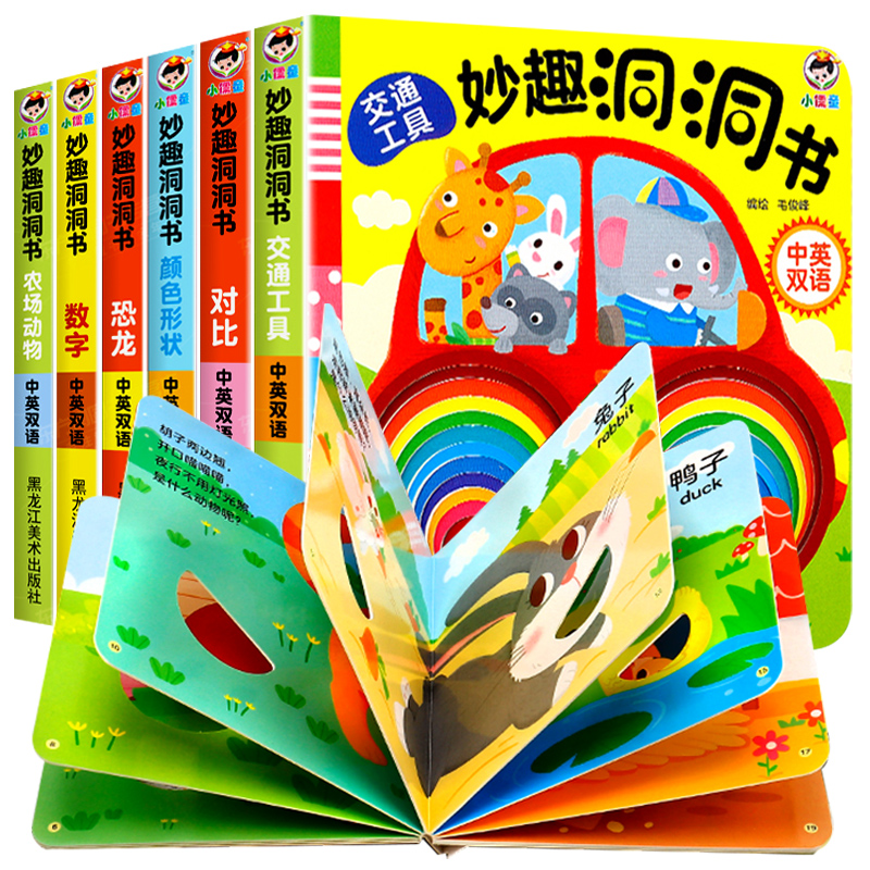 English books for babies and toddlers 6 books/Lot Chinese And English Bilingual kids book chinese characters learning