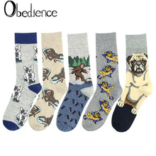 2019 New  original animal Bago lion orangutan pattern socks cute pet men and women sox