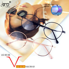 Women Blue Light Blocking Computer Glasses Screen Protection Fashion Young Girls Round Spectacles Frames For Men Anti UV400