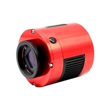ASI533MC Pro (цвет)